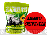 Evike.com MAX Precision Japanese Spec. 6mm Airsoft BBs (Weight: .25g / 5000 Rounds / White)