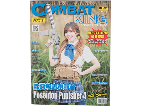 Combat King Airsoft Magazine (Issue: No.182 / January 2020)