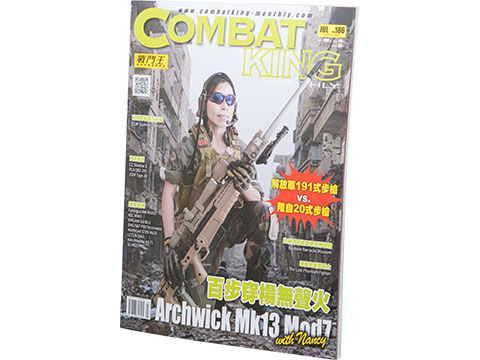 Combat King Airsoft Magazine (Issue: No.186 / July 2020)