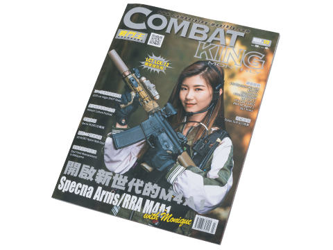 Combat King Airsoft Magazine - No.172 / March 2019