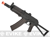 CYMA Stamped Metal AK74U w/ Folding Stock Airsoft AEG Rifle - Polymer Furniture