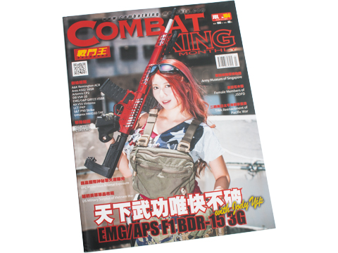 Combat King Airsoft Magazine (Issue: No.164 / July 2018)