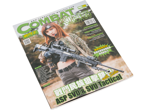 Combat King Airsoft Magazine (Issue: No.160 / Mar 2018)
