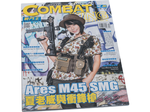 Combat King Airsoft Magazine - No.166 / September 2018