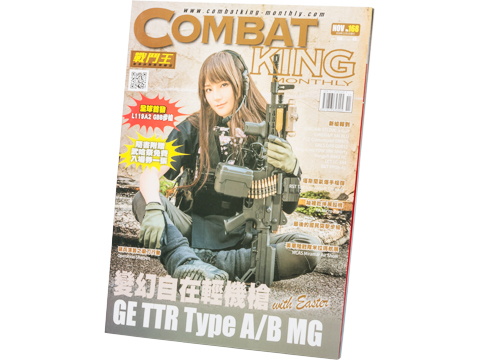 Combat King Airsoft Magazine - No.168 / November 2018