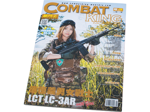 Combat King Airsoft Magazine (Issue: No.170 / January 2019)