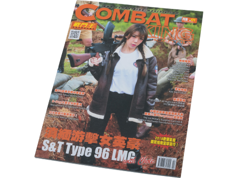 Combat King Airsoft Magazine - No.171 / February 2019