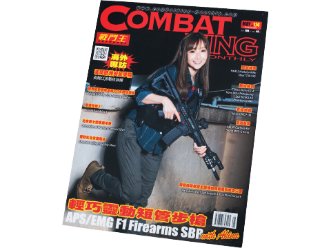 Combat King Airsoft Magazine - No.174 / May 2019