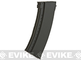 CYMA AK74-Style Magazine for AK Series Airsoft AEG Rifle (Type: 500rd Hi-Cap / Black)