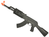 CYMA AK Full Size Low Power Airsoft AEG Rifle (Model: AK47 Tactical)