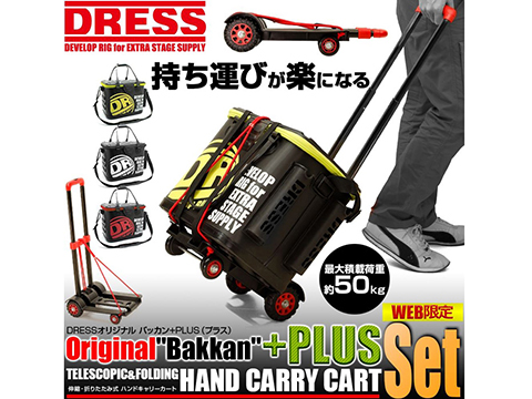 DRESS Folding Universal Carry Cart