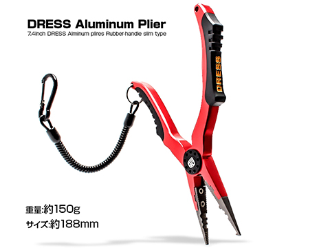 DRESS Aluminum Fishing Pliers (Color: Red)