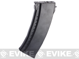 CYMA FlashMag Hi-Cap Magazine for AK Series Airsoft AEG Rifles (Color: Black / 520rd / AK74-Style)
