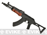 LCT Airsoft AK G-04 NV Full Metal AEG with Real Wood Furniture and Side Folding Stock