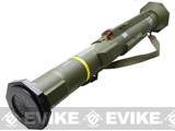 Matrix Limited Edition Custom Built AT4 (Anti-Tank IV) Airsoft Rocket Launcher