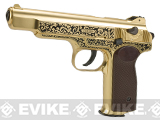 Gletcher Limited Edition Stechkin - Gold (.177 cal Air Gun)