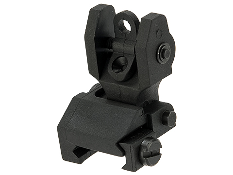 G&P Polymer Rear Flip-up Sight