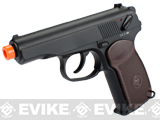 KWC Makarov PM High Power CO2 Gas Airsoft Pistol