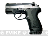 Pre-Order Estimated Arrival: 06/2013 --- WE-Tech Bulldog Compact Airsoft GBB Pistol - Two Tone