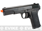 Full Metal TT-33 CO2 Powered Airsoft Gas Blowback GBB Pistol w/ Hard Case by Win Gun