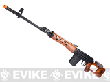 <b>WE Platinum CNC Billet Aluminum Receiver SVD Airsoft GBB Gas Blowback Sniper Rifle w/ Real Wood</b>