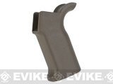 Speed Ergonomic Motor Grip for M4 M16 Series Airsoft AEG by Matrix (Color: Dark Earth)