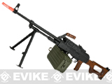 A&K Matrix PKM Russian Battlefield Squad Automatic Weapon Airsoft Machine Gun (Furniture: Real Wood)