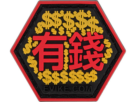 Operator Profile PVC Hex Patch Asian Characters Series 1 (Style: Rich)