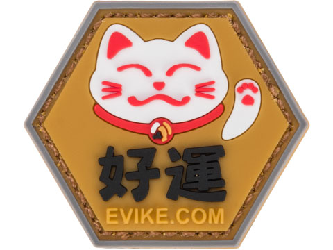 Operator Profile PVC Hex Patch Asian Characters Series 1 (Style: Luck)