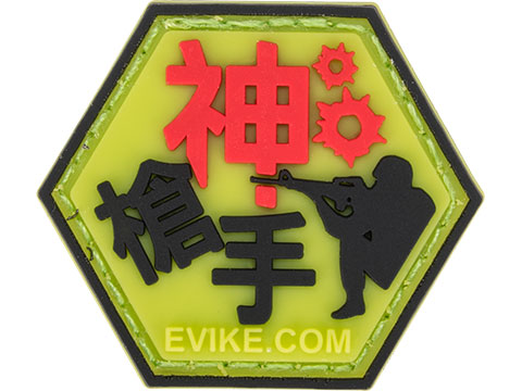 Operator Profile PVC Hex Patch Asian Characters Series 1 (Style: Grand Master Shooter)