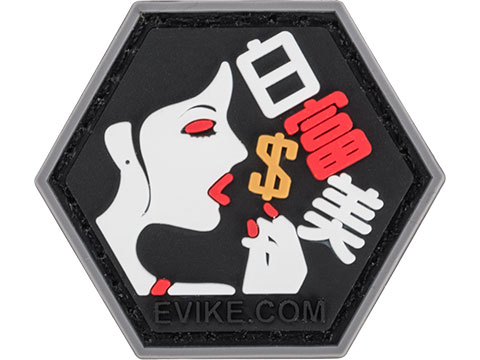 Operator Profile PVC Hex Patch Asian Characters Series 1 (Style: Beauty)