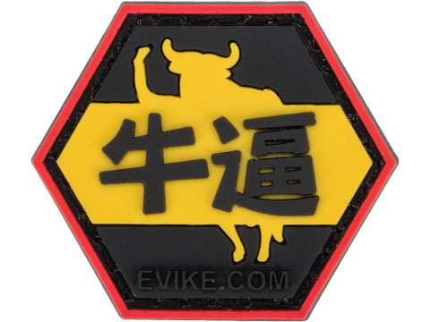 Operator Profile PVC Hex Patch Asian Characters Series 2 (Style: Bull)
