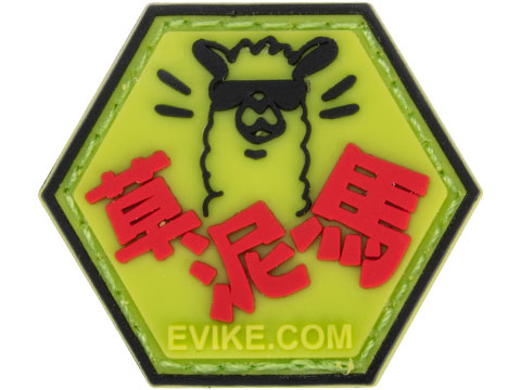 Operator Profile PVC Hex Patch Asian Characters Series 2 (Style: Llama)