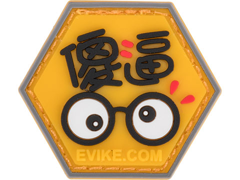 Operator Profile PVC Hex Patch Asian Characters Series 2 (Style: Idiot)