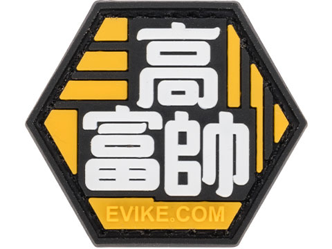 Operator Profile PVC Hex Patch Asian Characters Series 2 (Style: Rich Kid)