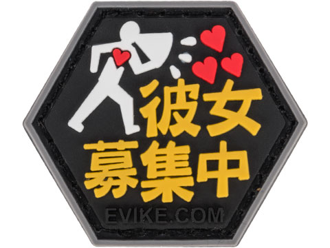 Operator Profile PVC Hex Patch Asian Characters Series 2 (Style: Spotted by Females)