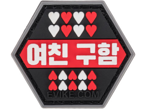 Operator Profile PVC Hex Patch Asian Characters Series 2 (Style: Looking for A Girlfriend 2)