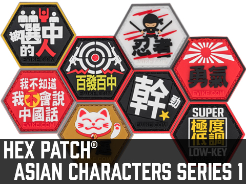 Operator Profile PVC Hex Patch Asian Characters Series 1