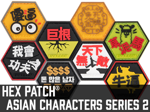 Operator Profile PVC Hex Patch Asian Characters Series 2