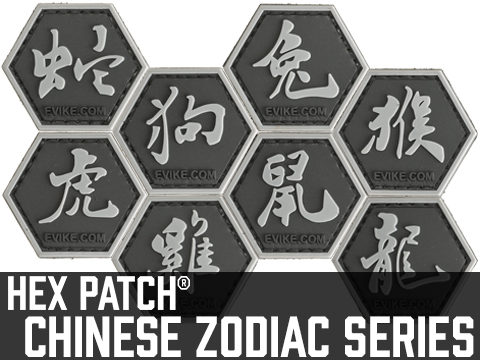 Operator Profile PVC Hex Patch Chinese Zodiac Sign Series