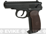 KWC CO2 Powered Russian PM Blowback 4.5mm Air Gun Pistol - Black