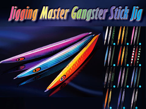 Jigging Master Gangster Jig Tri-Facet Laser / Anodized Luminous Iron Jig