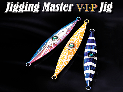 Jigging Master Diamond VIP Short Fishing Jig w/ 3D Eye