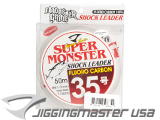 Jigging Master Super Monster 100% Fluorocarbon leader 50M (Test: 115 Lbs)