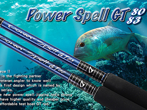Jigging Master Power Spell GT Spinning Casting Popping Rod