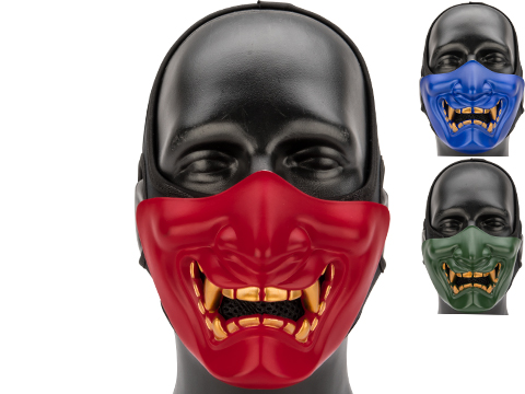 Matrix Devil Half Mask