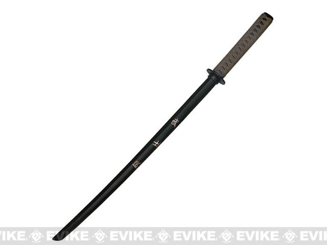 Master Cutlery 40 Wooden Bushido Training Sword