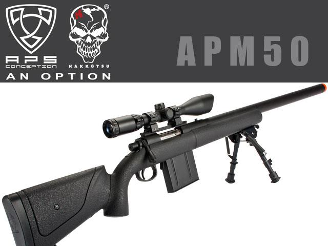 FREE DOWNLOAD -  APS APM50 Airsoft Sniper Rifle Instruction / User Manual