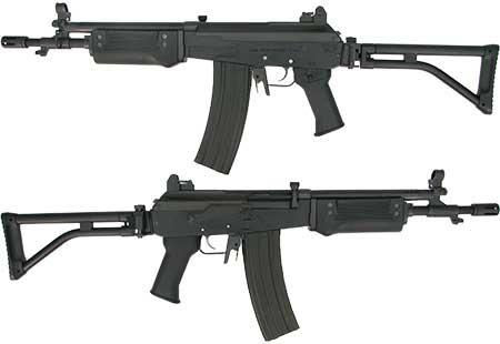 King Arms Full Size Full Metal AK Galil Sar Type Airsoft AEG Rifle