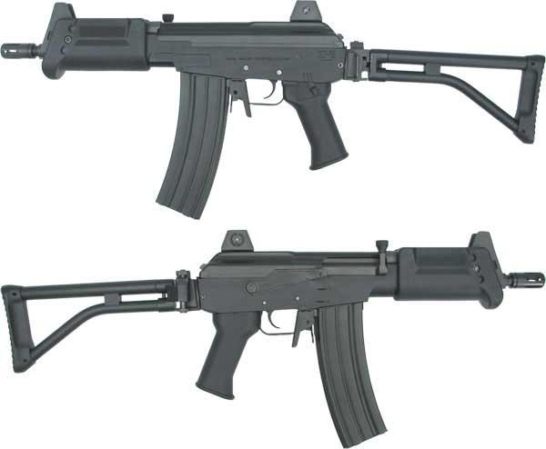 King Arms Galil MAR Airsoft AEG